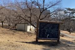 長野県:八風平キャンプ場