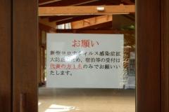 北海道 鶉ダムオートキャンプ場