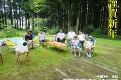 秋田県:北欧の杜公園オートキャンプ場