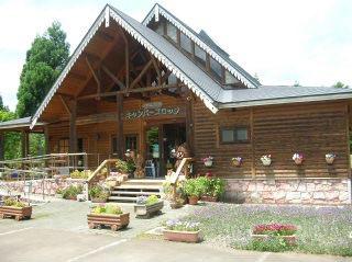 北欧の杜公園オートキャンプ場写真3