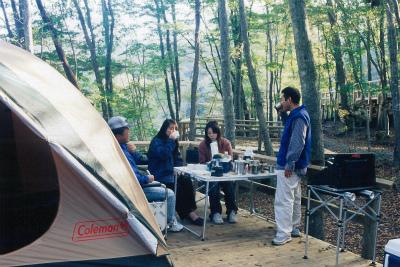 【閉鎖中】葛尾村森林公園「もりもりランド・かつらお」写真2