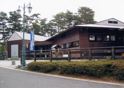 【休業中】藤沼湖自然公園オートキャンプ場写真4