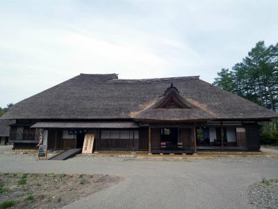 御蔵入の里 うさぎの森オートキャンプ場写真10