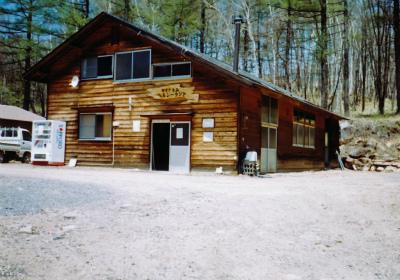 みずがき山森の農園キャンプ場写真7
