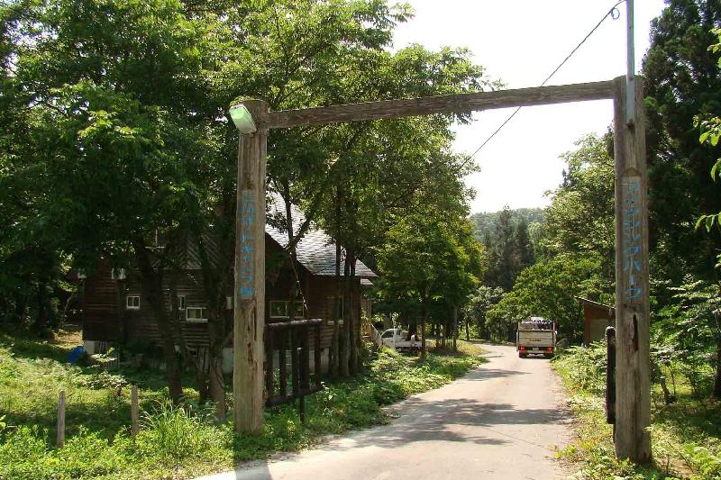 【閉鎖】三川オートキャンプ場写真3