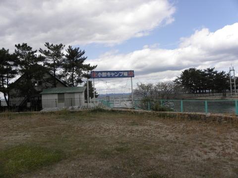 小部キャンプ場写真5