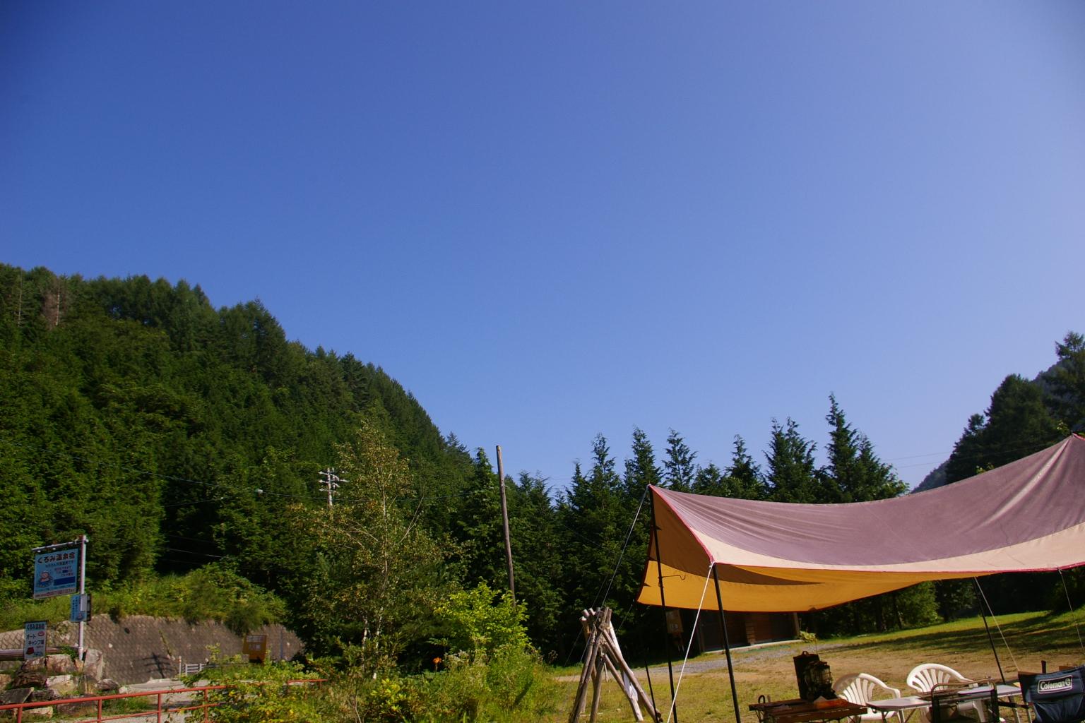 くるみ温泉&キャンプ写真2
