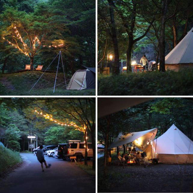 不動の滝オートキャンプ場写真1