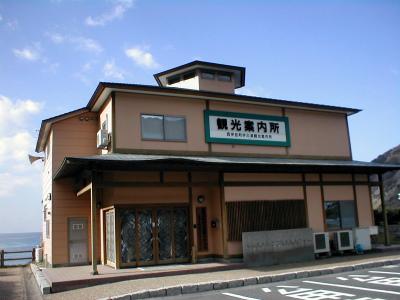 宇久須キャンプ場写真4