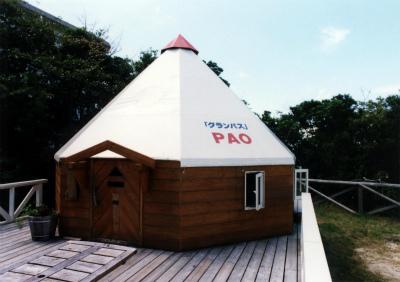 オートキャンプ場グランパス写真3