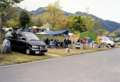 秋吉台オートキャンプ場写真1