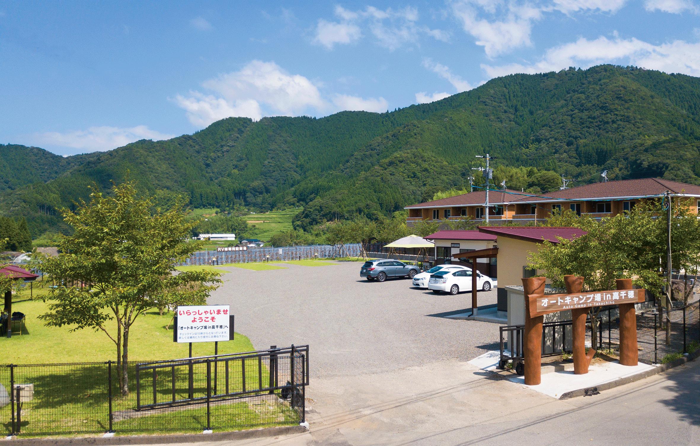 オートキャンプ場in高千穂写真2