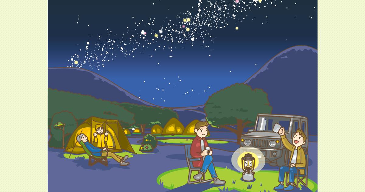 キャンプの夜の風景