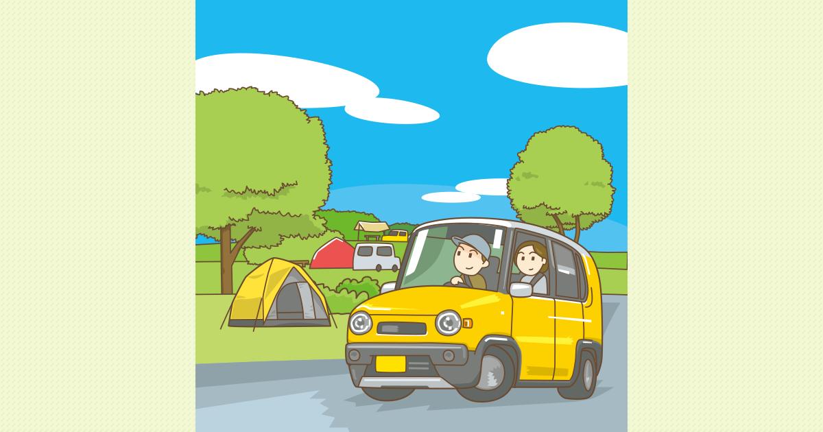 車を使うキャンプ、それがオートキャンプ