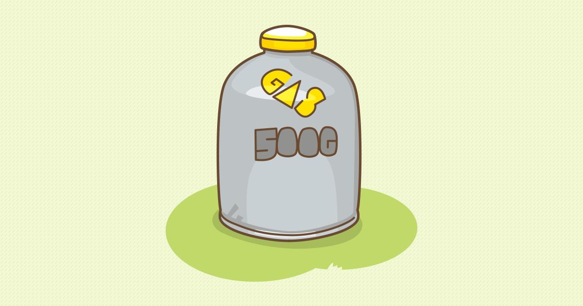 OD缶(ガス)