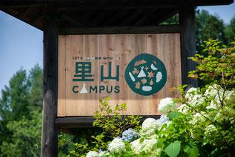 ふるさと村自然公園 せいなの森キャンプ場写真3