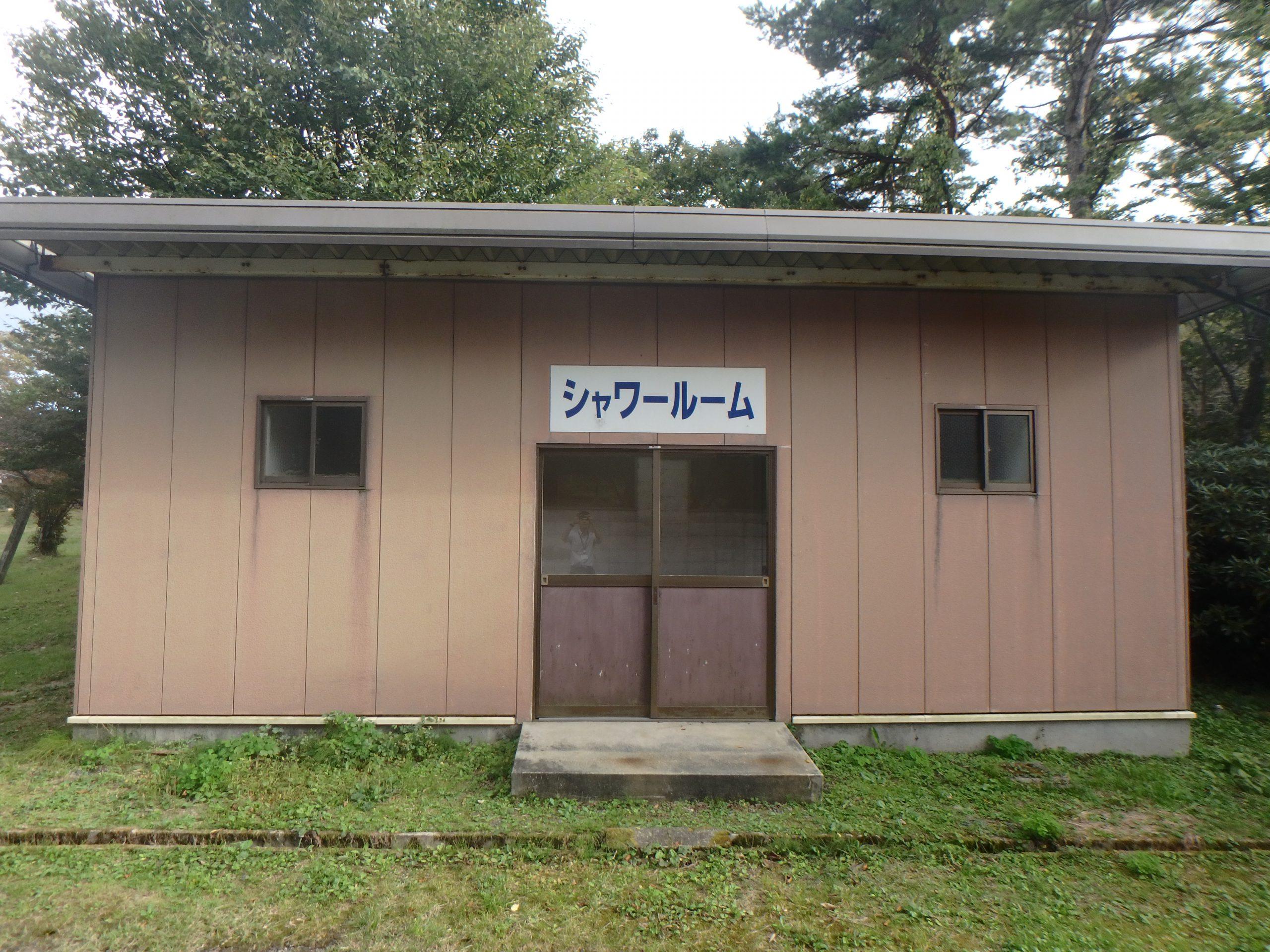 長野山緑地公園写真8